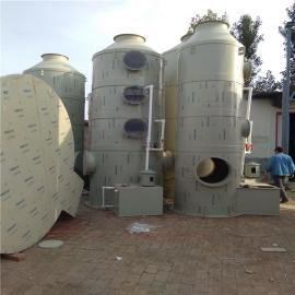 PP喷淋塔酸雾塔 除雾器脱硫塔净化设备09