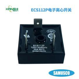 韩国SAMUSCO无触点电子式离心开关ECS112P