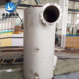 鑫昌源2205不锈钢汽水分离器 天然气管路系统专用wxxcysbzz.cn