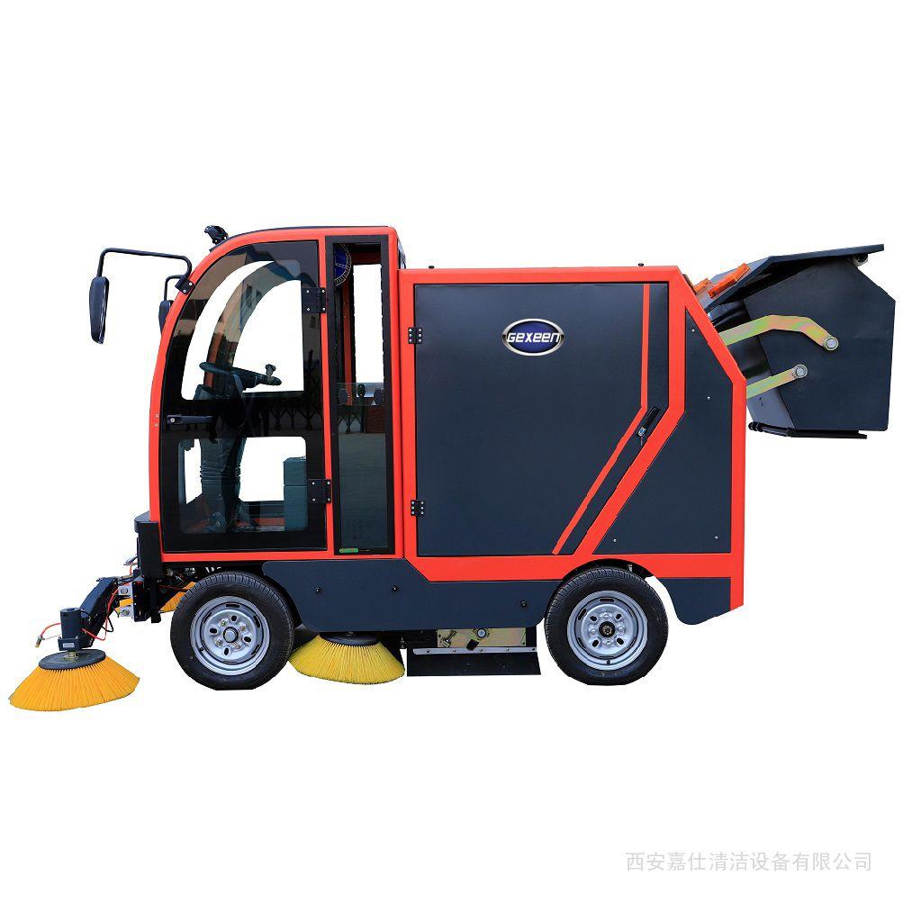 捷恩GEXEEN品牌 四轮全封闭电动扫地车 电瓶驾驶清扫车 液压大容量垃圾箱扫地机 GS/E220
