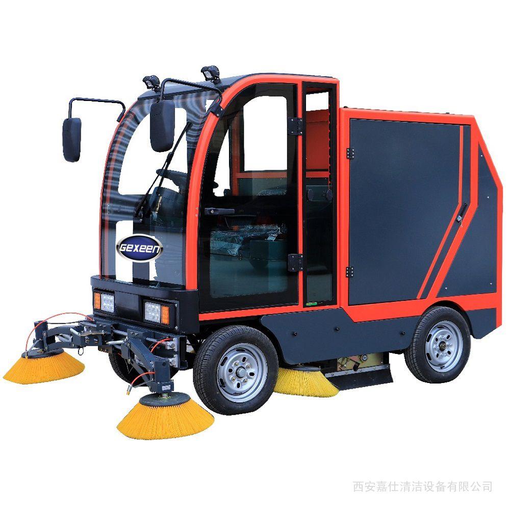 捷恩品牌 扫地机 电动驾驶式扫地车 小区物业保洁车库工厂厂房车间清扫车 GEXEEN
