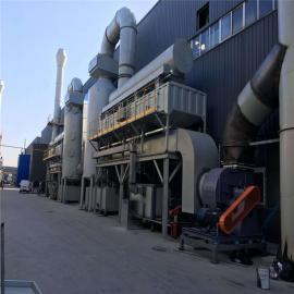 化工厂专用有机废弃处理催化燃烧成套设备rto