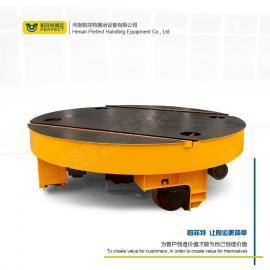 帕菲特转盘电动转盘换轨车大吨位定制BZP