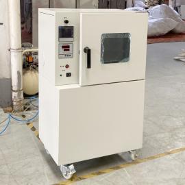 PVD-020程序温控充氮电热恒温高温真空干燥箱烘箱250℃300℃400℃500度TATUNG Best option for success