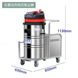 �zhi战啵�LEPUJ) 工业吸尘器手推式工chang车间wu业zhuan用电池式吸尘器LP-80