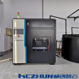 和创智云自来水厂生活用水消毒/电解次氯酸钠发生器HCCL