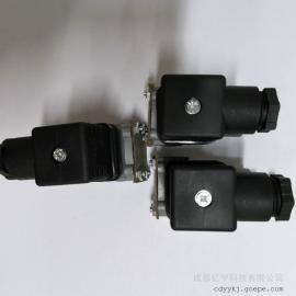 德国哈威HAWE压力继电器现货风电常用产品提供技术服务DG33