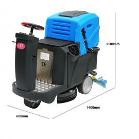 乐普洁(LEPUJ)驾驶式洗地车大型车间厂房专用L-80BT56