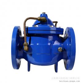 水利水泵控制阀700X