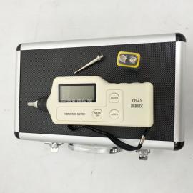 利德牌工作测振仪YHZ9便携式现货特价/高精度YHZ9 测振测温仪YHZ9测振仪
