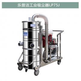 �zhi战啵�LEPUJ)qi油ji工业吸尘器工chang车间用手推式粉尘wu线吸尘器LP75J