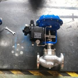三精SZXP气动薄膜直通单座调节阀304不锈钢YT定位器减压阀