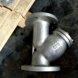 三精不锈钢Y型过滤器法兰式蒸汽过滤器SY41H-16P