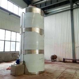 翰德不锈钢喷雾塔 废气除尘除臭设备HDPL-50