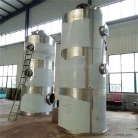 翰德无haihua处理废气处理设备 各种立式pen淋塔 penwu塔HDPL-50