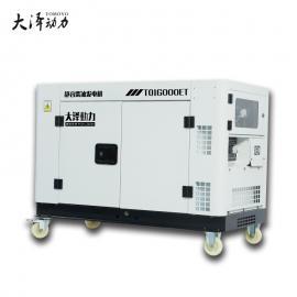 大泽�缌�12kw静音柴油发电机手推型TO16000ET