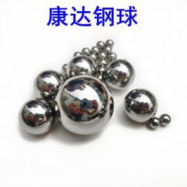 非标轴承钢球4.1mmG40精密钢珠 小钢球