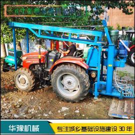 华豫拖拉机带反循环钻机 150型反循环打桩机 6寸反循环打井机