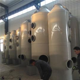 pp喷淋塔废气净化塔酸碱废气处理环保设备01