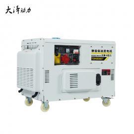 大泽动力三相自启动15KW柴油发电机TO18000ET
