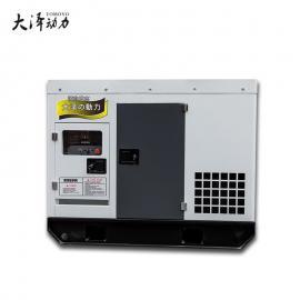 大泽动力50KW柴油发电机参数及图片TO52000ET