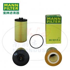 MANNFILTER曼牌滤清器机油滤芯格HU931/5x