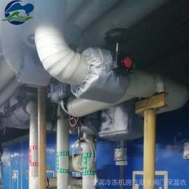 比例阀保温套阀门可拆卸式柔性隔热保温罩