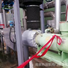 船用锅炉管道阀门防烫保温套