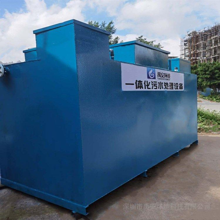 禹安环境县jibing预fang控zhi中心shi验室废水处li设备ji控中心污水处li设备YASY-5000L