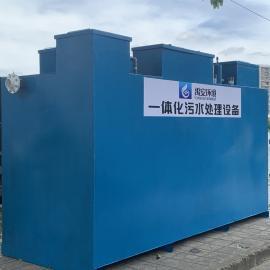 禹安环境疾控中心实验室污水处理设备维护工程疾控中心污水设备YASY-10T
