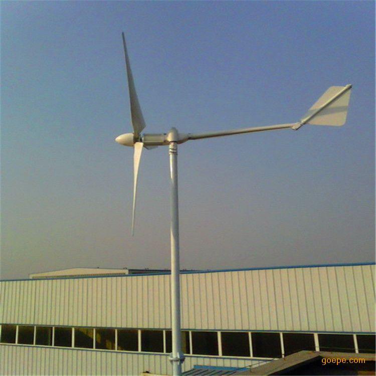 直销稀土永磁2kw小型电站用电用工程用水平轴风力发电机