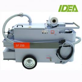 MKR机床液槽清洁车 削渣清理车SF250