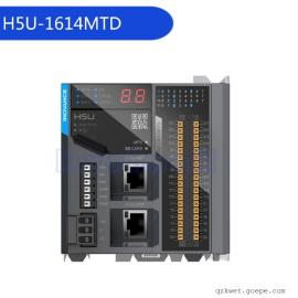 �R川H5U-1614MTD 可�程plc 16�c�入 14�c�出 32�S