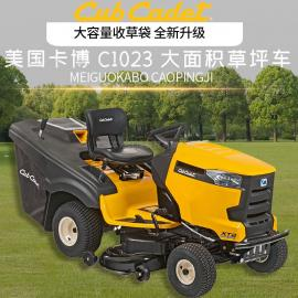 美国卡博科德cc1023草坪车推车式打草机小区绿化机机动除草机