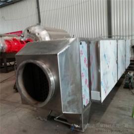 翰德废气处理设备 不锈钢UV光解设备HDGJ-3000