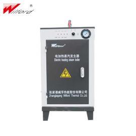 Wilford免锅检 节能环保电蒸汽发生器 杀菌用LDR