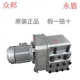 永盾风泵ZYBW25Gdan吸气泵 自润滑无油真空压力气泵 1.1KW