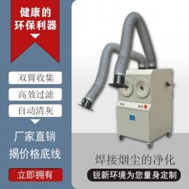 焊接烟尘净化器 移动式焊烟净化器 脉冲除尘器 全自动焊烟除尘器