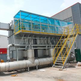科盈化工业植物提取尾气处理环保设备