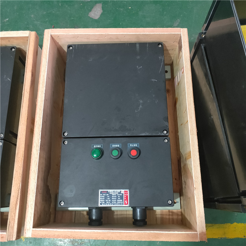 防爆防腐电磁起动器63A防爆防腐磁力启动器BQD8050