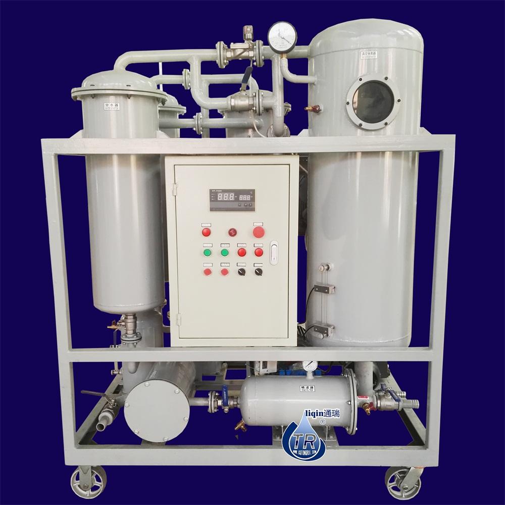 通瑞ZJC多功能汽轮机油净化装置聚结真空脱水破乳化TR/ZJC-30