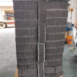科隆填料金属规整填料孔板波纹填料不锈钢125Y波纹板规整填料