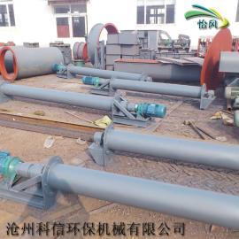 科信水泥螺旋输送设备 管式送料设备 螺旋输送机GLS型