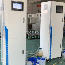 海特尔水质在线监测系统 铁离子在线自动监测仪HT-1000Fe