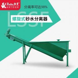 如克不锈钢材质砂水分离器 配备箱体减速机无轴螺旋电控柜LSSF-320