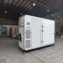 易科小型家用空气能热泵腊肠烘干房YK-72RD-30L
