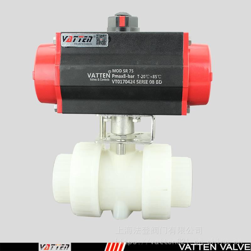 VT2BDU73G强耐腐蚀性气动阀门 过酸碱介质塑料球阀VATTEN