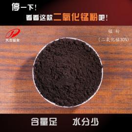 大吉二氧化锰粉陶瓷砖瓦着色剂催化剂色釉料