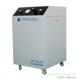 中心�F化�в�YB-WJ60�o油�o音空��C