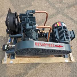 氧气压缩机,VW-15/1.5-10全无油氧气压缩泵